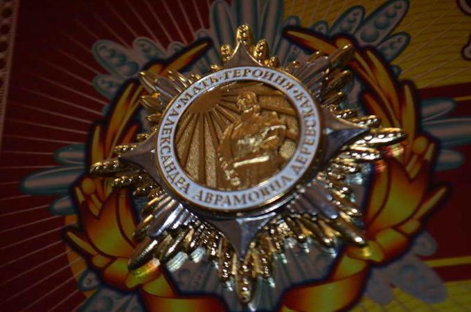 18.2019,сент, Ромны, Орден Мать-героиня Александра Аврамовна Деревская