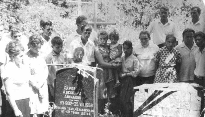 1972. Встреча Деревских - у могилы Мамы.