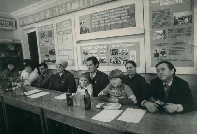 1982. Встреча Деревских. Пресс-конференция в Роменском горисполкоме.
