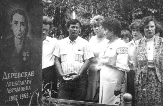 1987. Встреча Деревских.- у могилы Мамы.