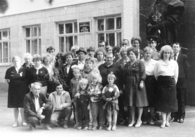 1990. Встреча Деревских - все вместе.