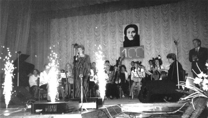 2002. Встреча Деревских. Фейеверк - Юбилею.
