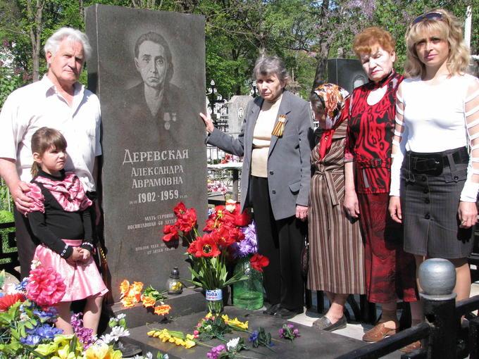 2010. Встреча Деревских - у могилы Мамы.