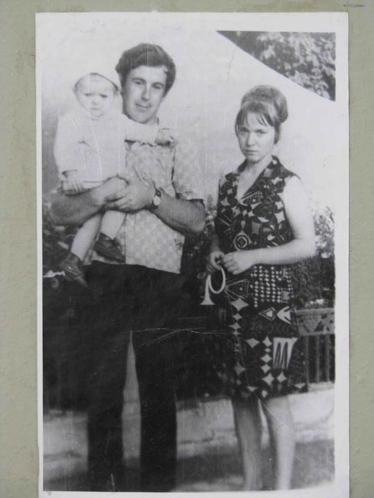 Деревские - семья Кати.