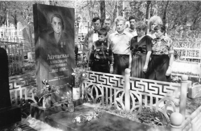 Деревские. У могилы Мамы - дети, внуки. 1997.