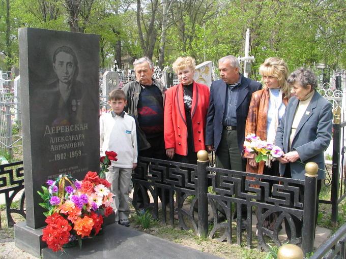 Деревские. На могиле Мамы. 2006.