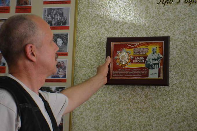 7.2019, сент.Ромны,  Место Ордену Мать-героиня А.А.Деревская