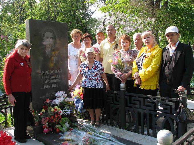 Деревские. У могилы Мамы - дети, внуки. 2012.