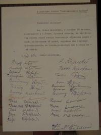 2002 год. «Комсомольская правда» и семья Деревских. Десять лет спустя