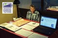 25 августа 2018 года, Городской дворец культуры, г. Северодонецк. Літературно-мистецький фестиваль «Сєвєродонецька книжкова толока»