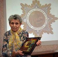Перше нагородження Орденом і Пам'ятним знаком «Мати-героїня Олександра Аврамівна Деревська» на 80-річному ювілеї Алли Іванівни Сербіної