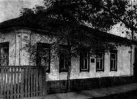 Родительский дом в Украине, 1945-1959 годы