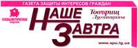 2007. ОТ ДОЧЕРЕЙ С ЛЮБОВЬЮ. К. и А. Перцовские. «Наше завтра», № 19, 25 октября