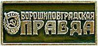 1982. Сердце Матери. А. Сербина (Деревская), «Ворошиловградская правда», № 234, 5 декабря